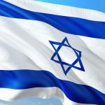 How to apply from Israel